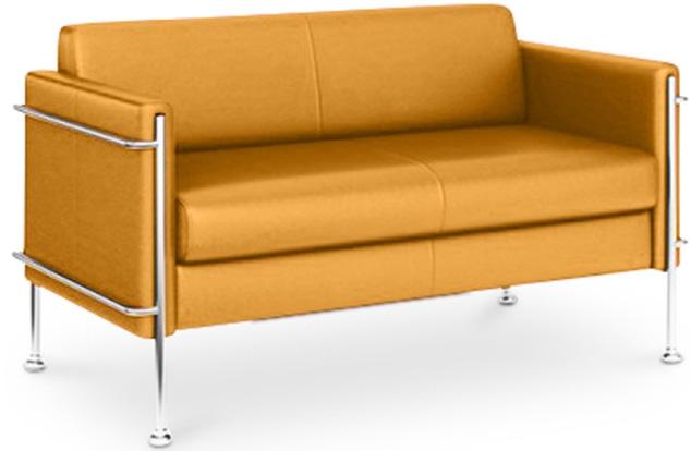 canap design 2 places simili jaune milan. Black Bedroom Furniture Sets. Home Design Ideas