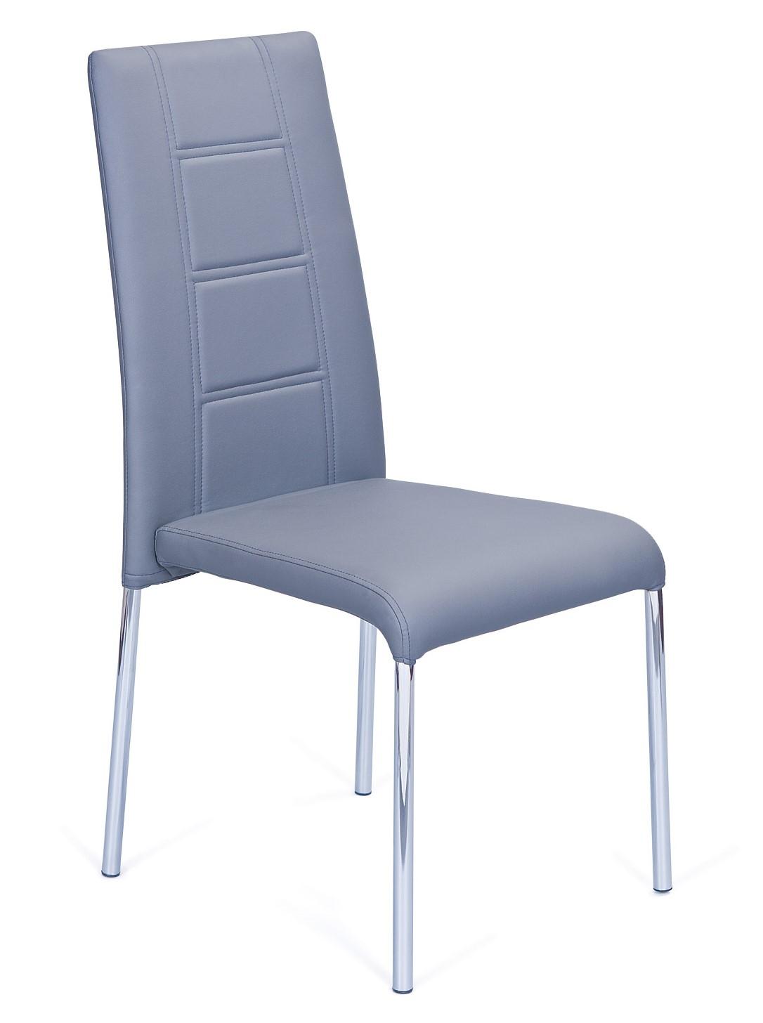 chaise m tal chrom grise zelie lot de 4. Black Bedroom Furniture Sets. Home Design Ideas