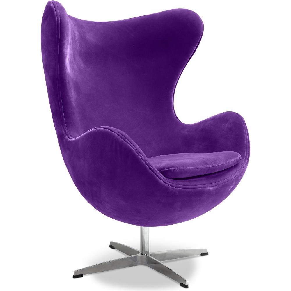 fauteuil tissu violet ego. Black Bedroom Furniture Sets. Home Design Ideas