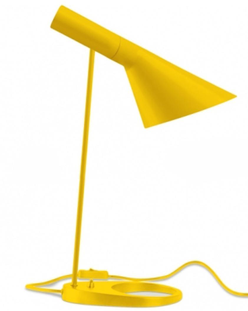 lampe de bureau acier jaune alson. Black Bedroom Furniture Sets. Home Design Ideas