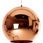 Lampe suspension boule cuivre inspiré Tom Doyle D 40 cm