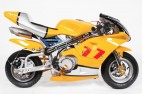 Moto de course PS77 49cc jaune