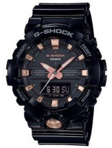 Casio G-shock GA-810GBX-1A4
